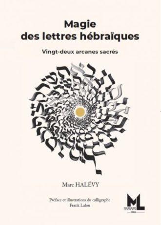 La magie des lettres hébraïques